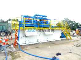 HDD Mud Recycling